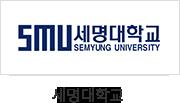 세명대학교